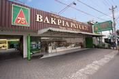 display-bakpia-patuk-75-0