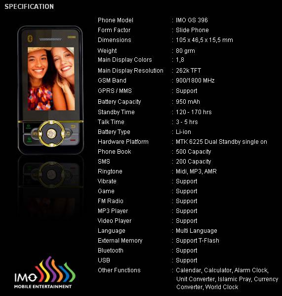 imo-gs-396