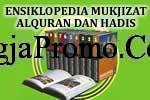banner kecil ensiklopedia alquran