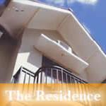 """The Residence .::""""Perumahan di jogja Dengan Fasilitas Terlengkap di Jogja Barat"""" Datang & Buktikan !!!"""