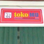 Toko Mu